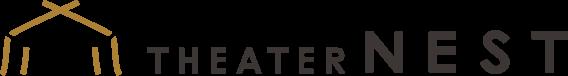 小劇場シアターネストのロゴ画像